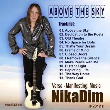 Альбом Nikadim -  Above The Sky  (2012)